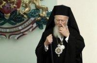 Вселенский патриарх пообещал не отступать в вопросе автокефалии для Украины