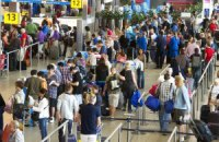Вінницький аеропорт готується приймати хасидів