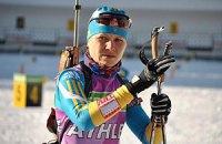 Биатлон: Супрун финишировала 13-й в Бейтостолене