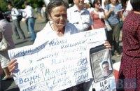 Активисты из Врадиевки продолжают акцию у Главпочтамта