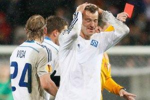 """Ярмоленко зізнався, що свідомо вдарив футболіста """"Генгама"""""""