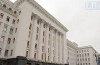 Ухвалення законопроекту про Донбас до Нового року обговорювали вчора на Банковій, - джерело