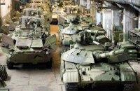 """Порошенко подписал закон, разрешающий """"Укроборонпрому"""" не отдавать долги РФ"""