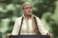 Тимошенко пропонує змінити умови іпотечного кредитування