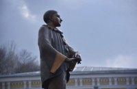 У Києві відкрили пам'ятник Олександру Вертинському