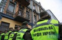 Кабмин поручил охранять Антикоррупционный суд Нацгвардии