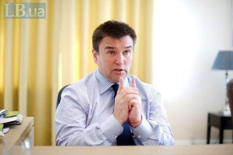 Климкин посоветовал Зеленскому встречаться с Путиным только при партнерах