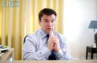 Клімкін порадив Зеленському зустрічатися з Путіним тільки з партнерами