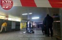 В центре Киева во время драки зарезали 30-летнего мужчину