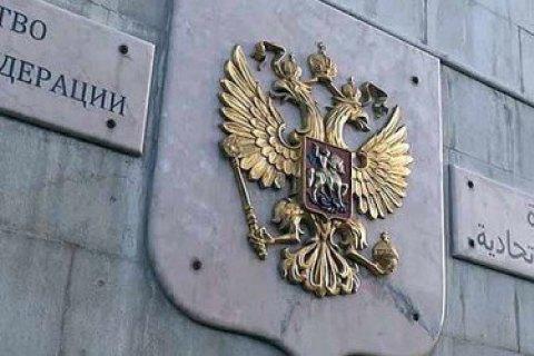 Посольство Росії в Сирії обстріляли двічі за день