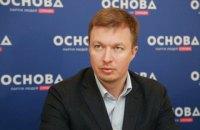 Протистояння України з Польщею відволікає нас від спільної боротьби з Росією, - Андрій Ніколаєнко