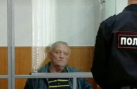 В России 72-летнего уроженца Луганской области приговорили к 12 годам за шпионаж в пользу Украины
