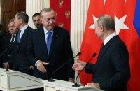 Эрдоган и Путин договорились о прекращении огня в Сирии