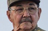 Рауль Кастро йде з посади глави Компартії Куби