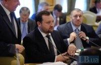 Арбузов: через два года Украина заговорит с Россией о газе по-другому