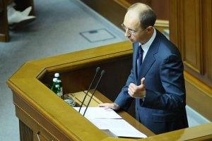 Яценюк призывает оппозиционеров показать свои доходы
