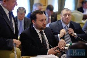 Бізнесмени поскаржилися на законотворчість Арбузова