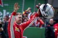 """Феттель на """"Феррари"""" выиграл квалификацию Гран-При Китая"""