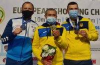 """Україна виграла ще одне """"золото"""" чемпіонату Європи з кульової стрільби"""