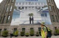 Представители Южной Кореи приехали в КНДР для подготовки встречи лидеров стран