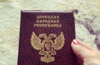 Євросоюз не планує вводити додаткові санкції проти РФ за видачу паспортів в ОРДЛО