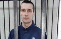 Денисова заявила, что ФСБ России угрожает осужденному украинцу Шумкову убийством
