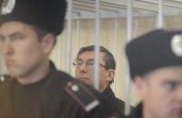 Следствие по делу Луценко началось только вчера, - НС