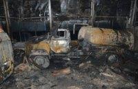 """На автобазе """"Павлоградугля"""" сгорели 9 автобусов и 8 грузовых и специальных машин"""