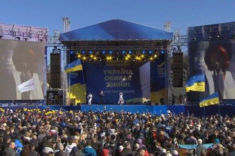 Тимошенко напомнила украинцам, что их выбор может определить судьбу Украины на сотни лет