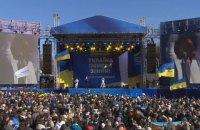 Тимошенко нагадала українцям, що їх вибір може визначити долю України на сотні років