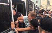 У Москві на акції протесту затримали десятки людей, у тому числі журналістів і Навального