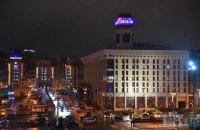 У Федерації профспілок заявили про арешт колишнього штабу Майдану - київського Будинку профспілок