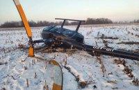 Под Киевом произошла авария с вертолетом