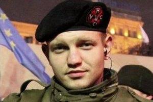 У Білорусі поховали Михайла Жизневського, накритого прапором УНСО