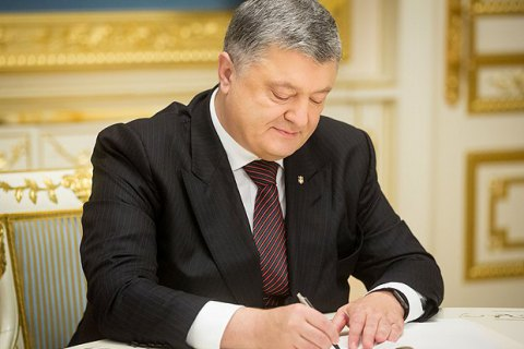 В Украине будут отмечать День пехоты, День резервиста и День сержанта ВСУ