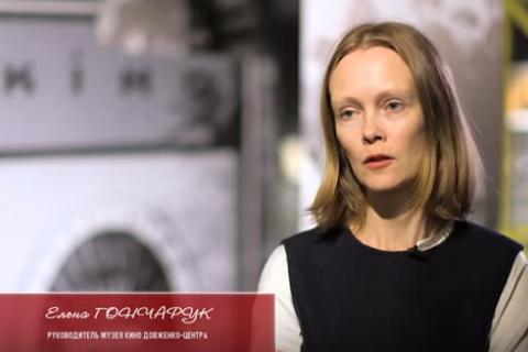 Подписывать приказ о назначении Гончарук директором Довженко-центра запретил суд, - Ткаченко