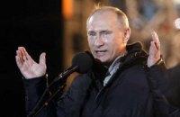 Антирейтинг Путіна в Україні перевищив 75%