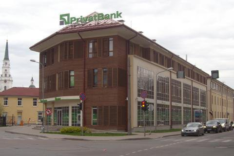 "Латвия оштрафовала ""дочку"" ПриватБанка на €2 млн"