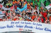 Тысячи металлургов вышли на акцию протеста в Брюсселе