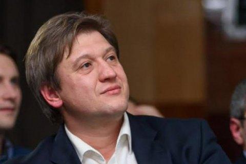 Данилюк анонсировал создание Службы финансовых расследований