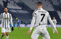 Роналду обігнав Пеле за кількістю голів за кар'єру