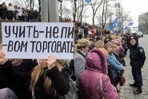 Киевским учителям повысили надбавки