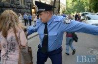 Міліція завадила жінкам провести біля ВР пікет на підтримку бійців АТО (додано відео)