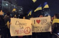 Вихід для України