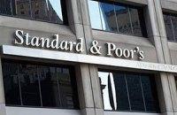 S&P знизило рейтинг України до SD