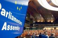 Профильный парламентский комитет рекомендовал Раде вернуть делегацию Украины в ПАСЕ