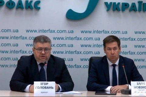 Офис генпрокурора отказался возбуждать производство против Деркача, - адвокаты