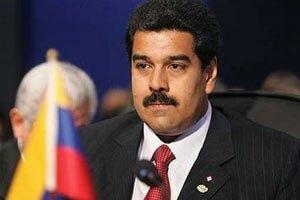 Николас Мадуро начал президентство с визита на Кубу