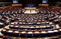 Опозиція попросить Раду Європи створити спецкомісію з питань України