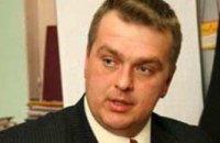 """В Кременчуге задержали руководителя горорганизации """"Свободы"""""""